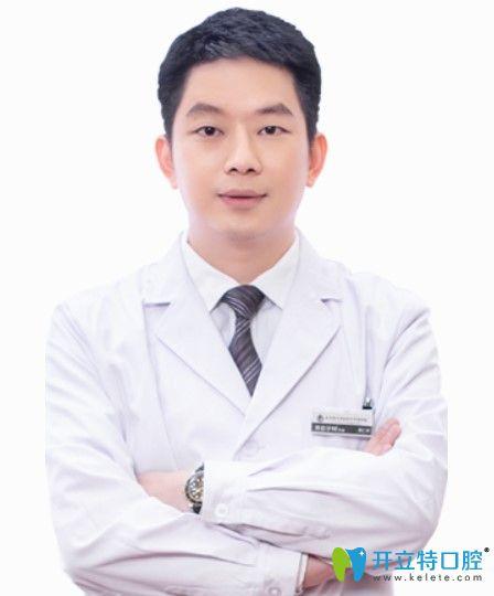 维多利亚口腔正畸医生黄仁辉