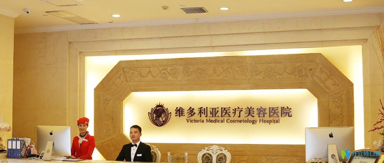 杭州维多利亚医院前台环境