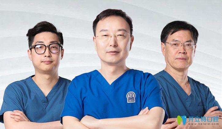 咸阳海涛口腔医院医疗团队