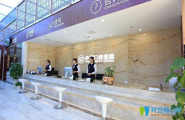 福利文:这有上海做根管治疗好的医院,还有根管治疗价格哦