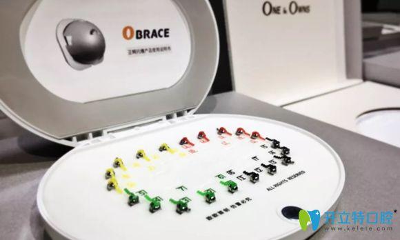 西安惟真口腔欧欧OBrace球面自锁托槽矫正技术,使整牙更舒适