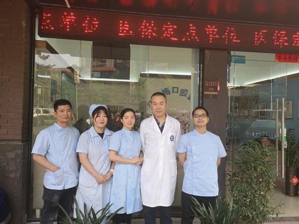 深圳梁金梅口腔诊所