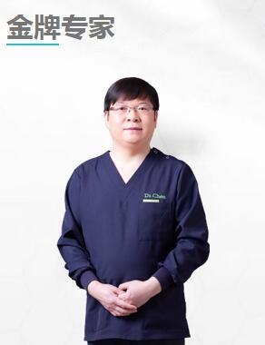 兰州皓亚口腔诊所陈国平