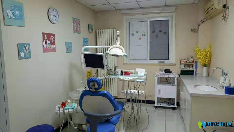 北京佳和口腔医疗设备
