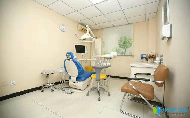 北京佳和口腔诊疗室