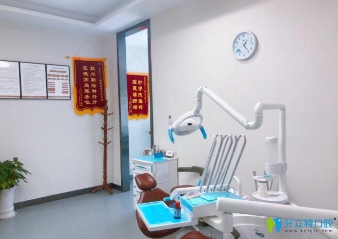 宁波牙博士口腔独立治疗室环境