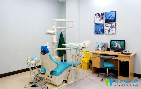 鼎植口腔诊疗室