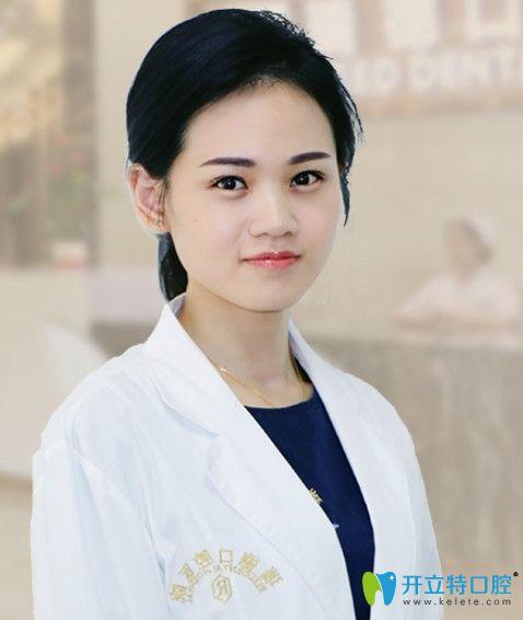广州瑞德口腔医院凌诗青