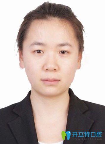 北京瑞冠口腔门诊部张敏