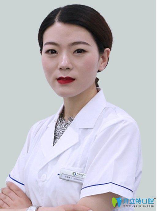 襄阳号尔口腔门诊部冯明艳