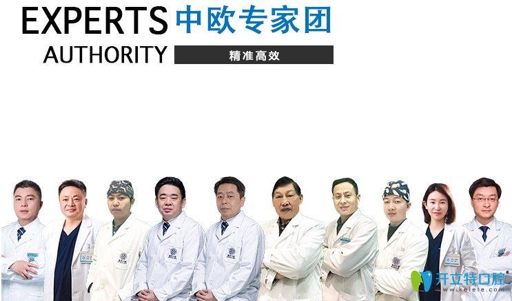 属于武汉缀美口腔的经验丰富的中外医生团队