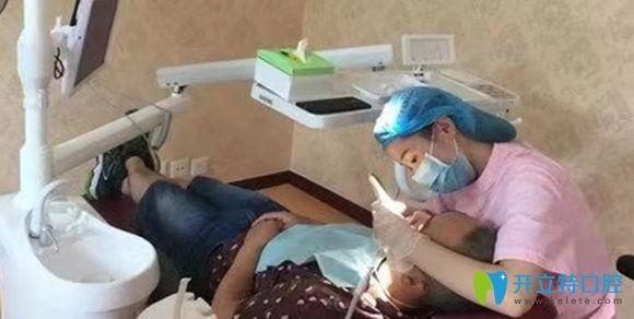 德阳美康口腔科诊疗过程图
