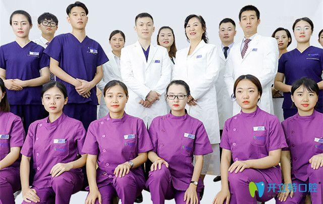 凯思口腔医疗团队
