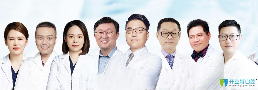 华韩奇致医生团队