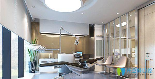 圣贝口腔诊疗室