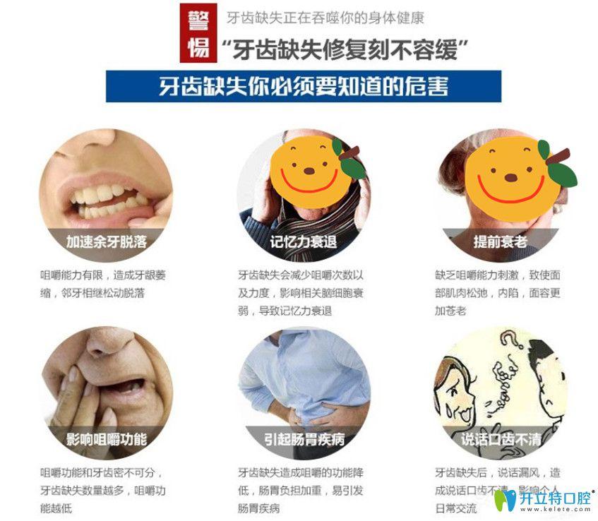 佳美口腔为缺牙父母献礼种牙价格钜惠来袭