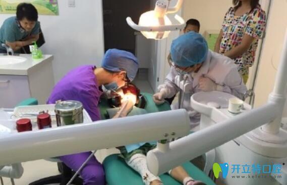 北京维恩口腔儿童牙齿矫治