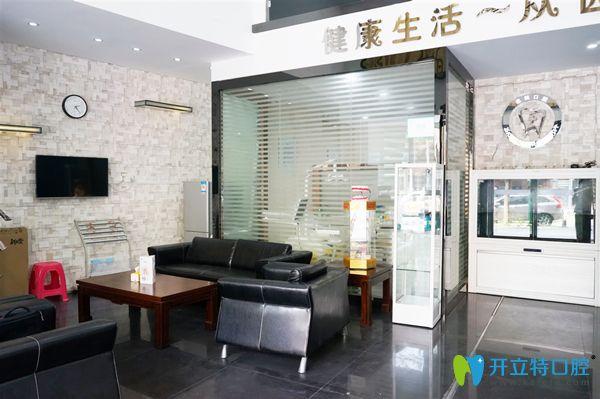武汉固齐休息室图