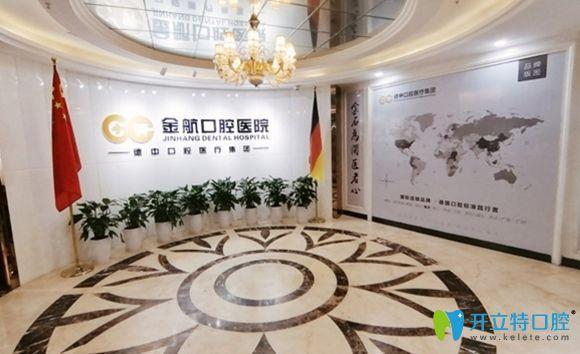 重庆渝北区口腔医院有哪些呢
