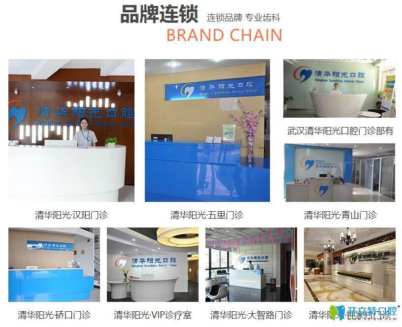 武汉烤瓷牙医院排名公布,看下武汉哪个医院做烤瓷牙比较好
