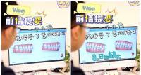 来看找上海维乐口腔杨国平做舌侧矫正的人是怎么评价他的