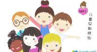 儿童硅胶牙齿矫正器—MRC肌功能矫治:由重庆鹏博口腔介绍