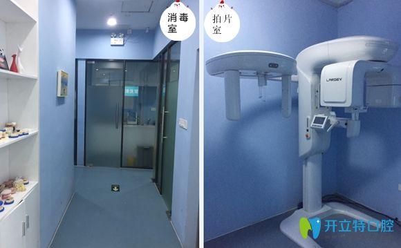 欧诺口腔消毒室和设备室
