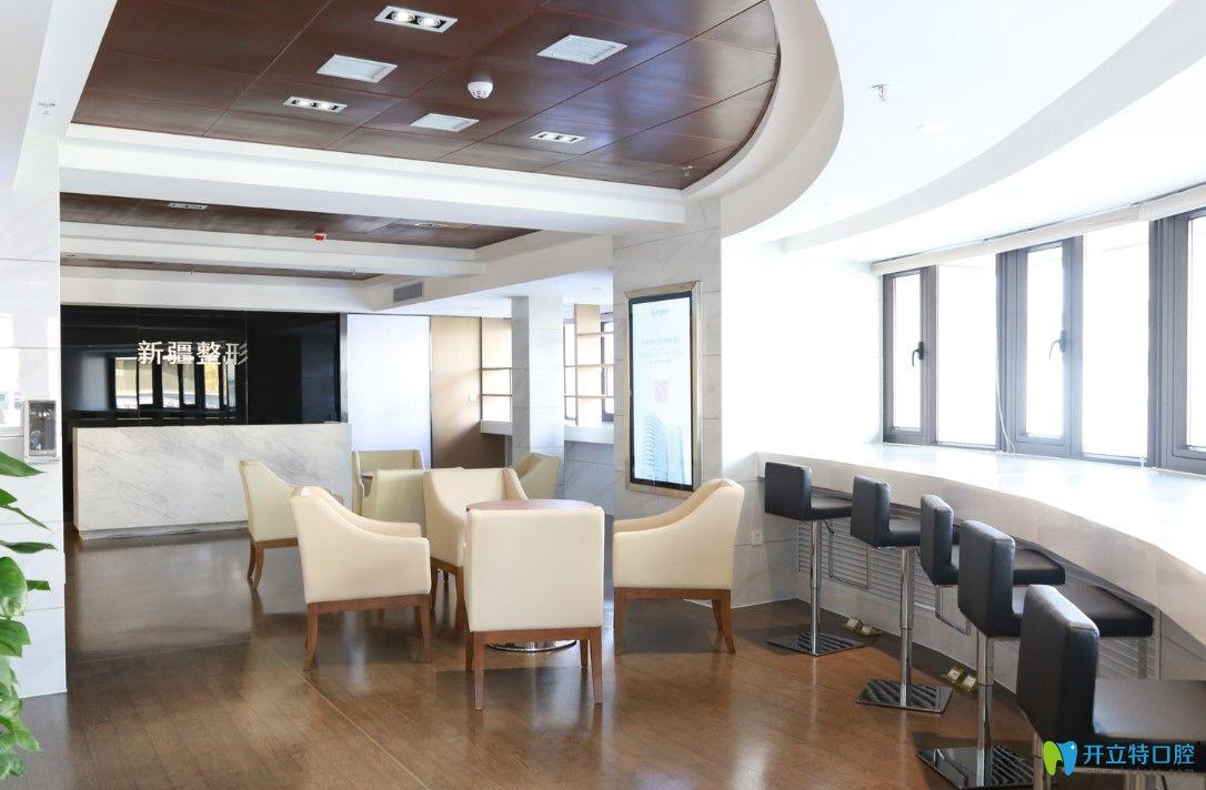 新疆整形美容医院等候处