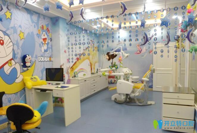 沈阳欢乐仁爱口腔儿童治疗室