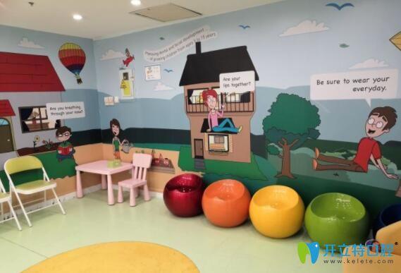 杭州维恩口腔儿童娱乐区