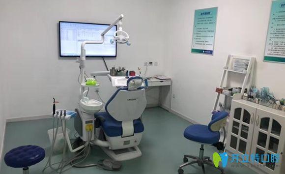 大连康美诺口腔种植牙诊疗室