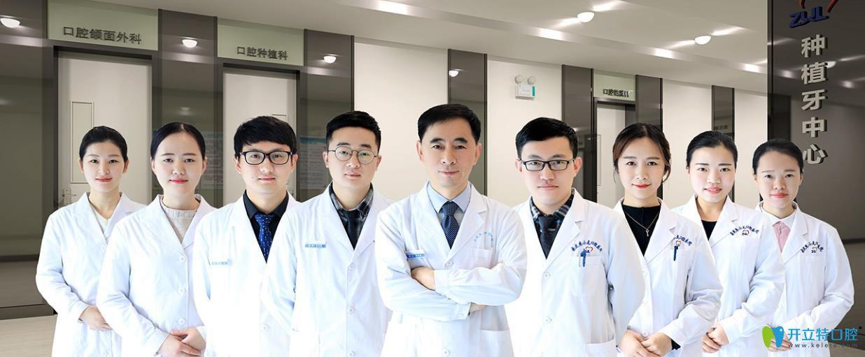 安庆朱小龙口腔医疗团队