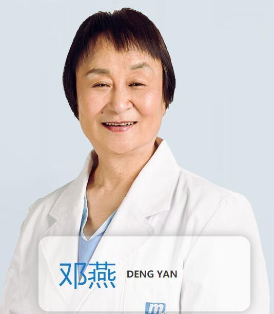 上海美奥口腔门诊部邓燕