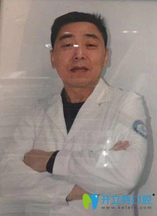 深圳新大地口腔门诊部刘光华