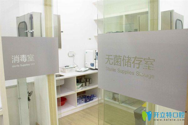 广州阳光树消毒室