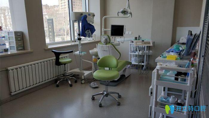 唯格口腔独立诊疗室