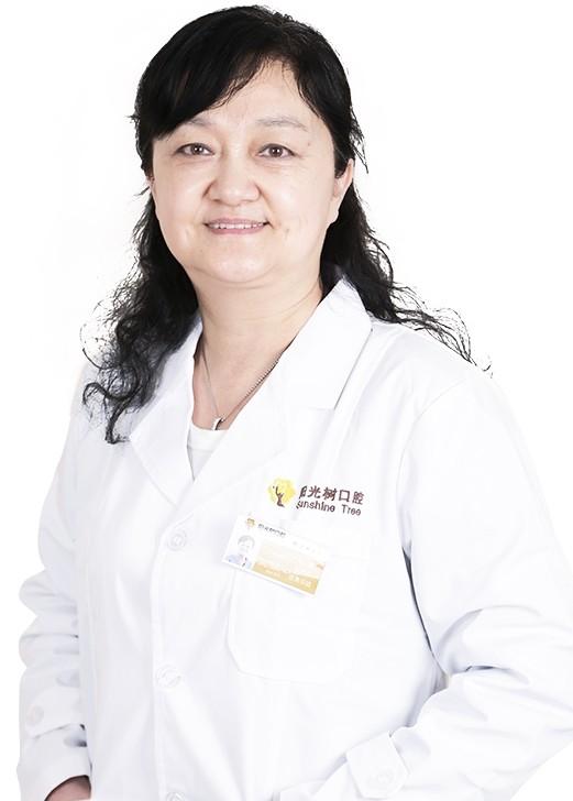 广州阳光树口腔门诊部张蓉