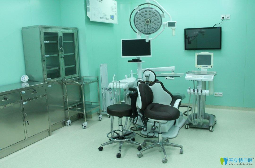 佛山登特口腔种植手术室环境