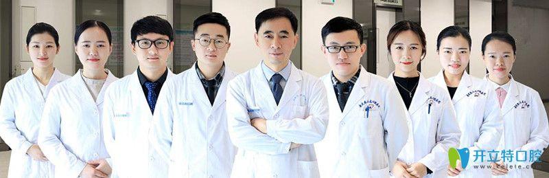 合肥现代口腔医疗团队