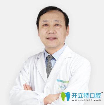 格伦菲尔口腔姜伟涛医生