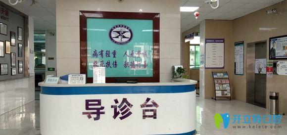深圳肖传国医院口腔科