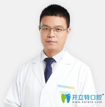 格伦菲尔口腔医生刘君