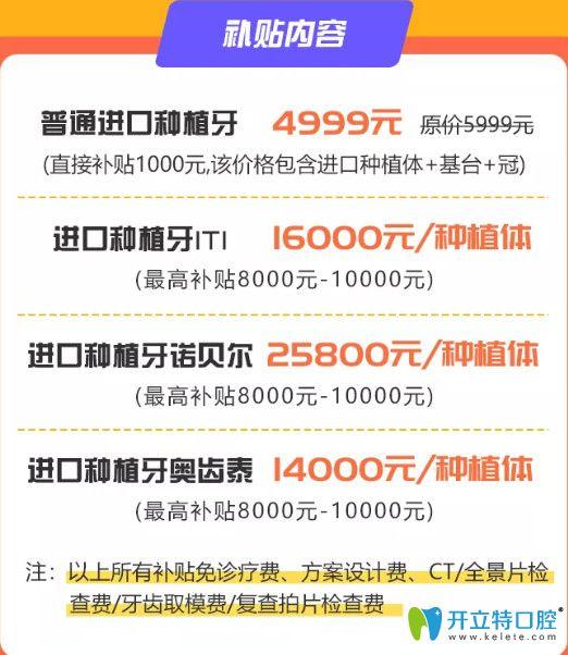 上海中博口腔活动内容