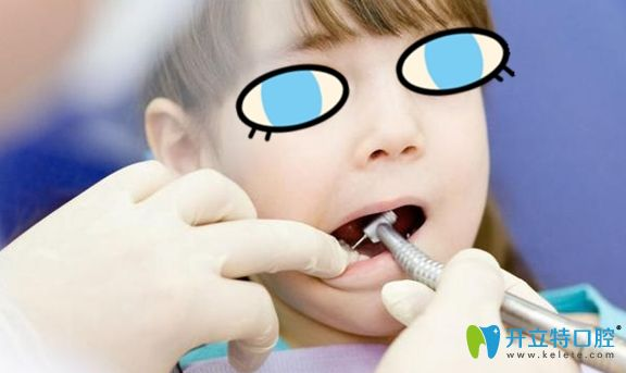 儿童口腔睡眠麻醉有没有危险呢