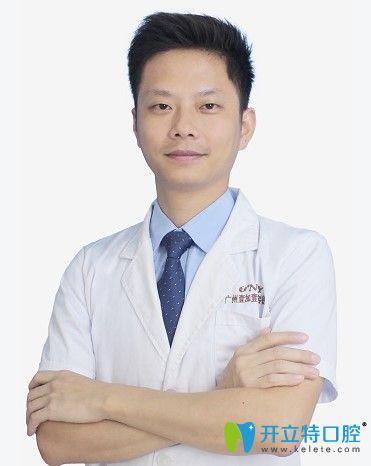 广州壹加壹口腔医院詹欣伟