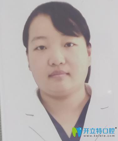 西安中诺口腔郭娟妮医生