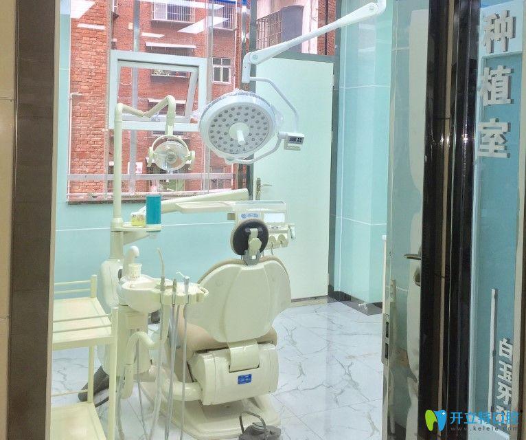 白玉牙科种植室环境