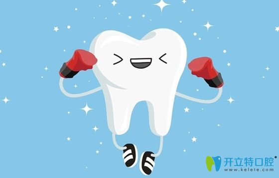 涂氟和窝沟封闭的作用也就是预防蛀牙