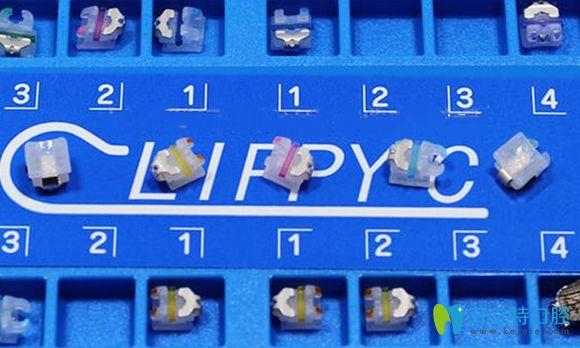 日本Tomy陶瓷自锁托槽在北京圣贝口腔价格很优惠哦