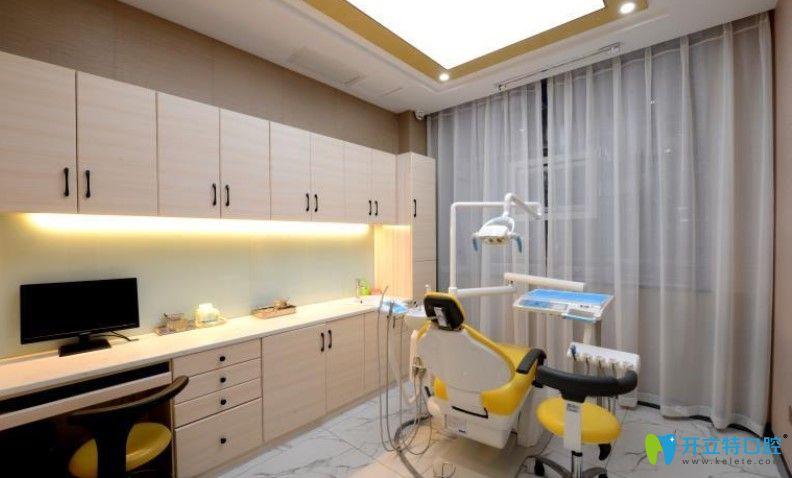 诊疗室环境